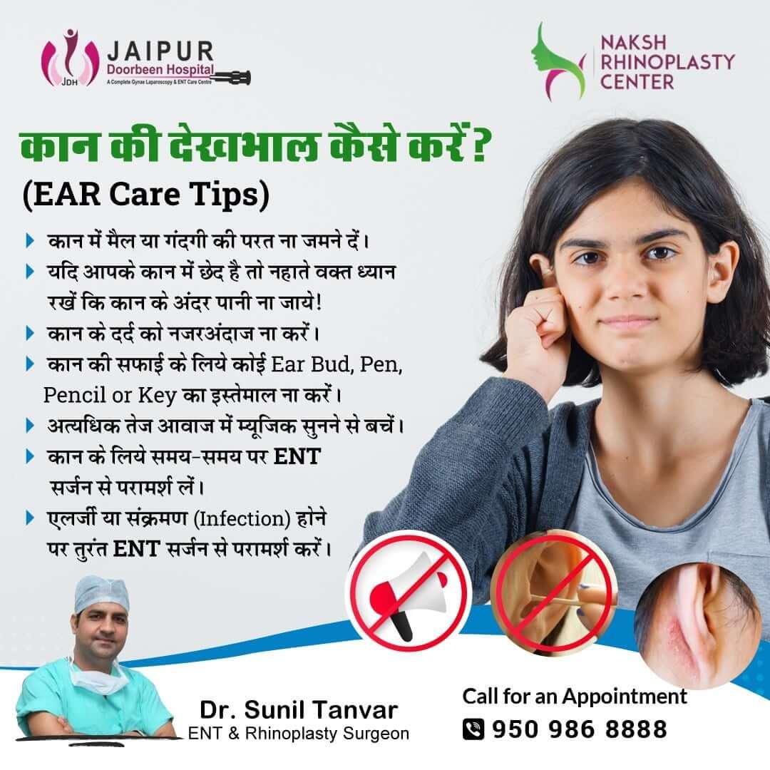 ENT doctor in Jaipur